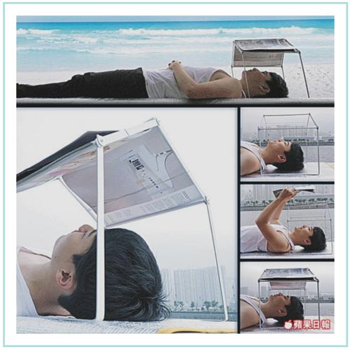 Inventos frikis para lectores: parasol lector: