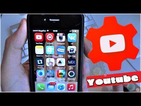 Полезные приложения для iphone 4s | YouTube приложения для телефона 2015
