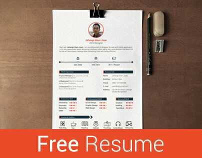 free resume template 3 page by jahangir alam jisan this is a