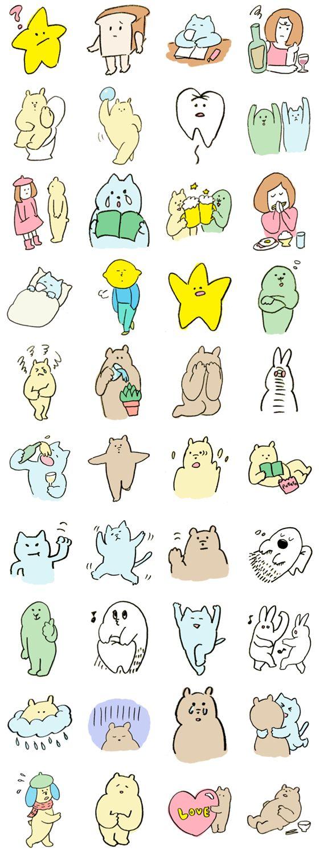 sasakinana characters