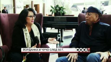 bTV - Йорданка Христова и Чучо Валдес след 50 години