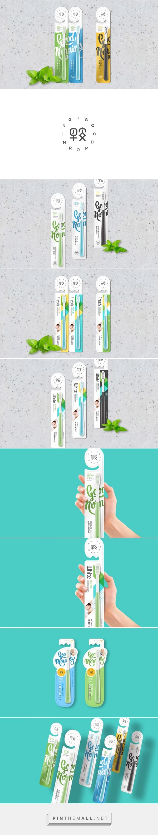 Good Morning toothbrushes by Dy. W. Source: Bechance. Pin curated by #SFields99 #packaging #design #inspiration #ideas #branding #beauty #products