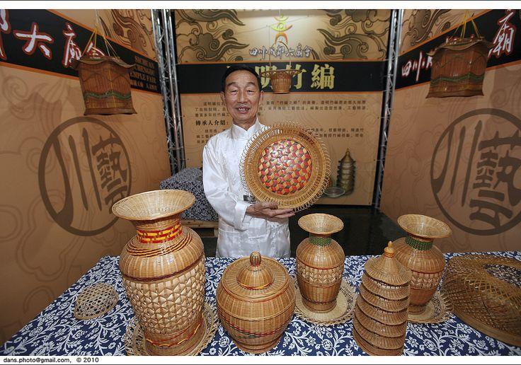 "https://flic.kr/p/86QoLs | photo taken at ""Grand Temple Fair from Sichuan Chengdu"" in Taipei."