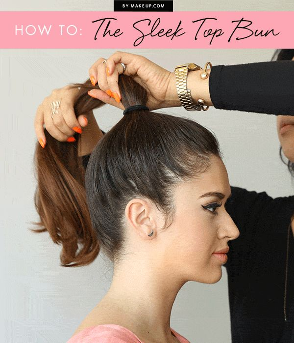 How To: The Sleek Top Bun GIF