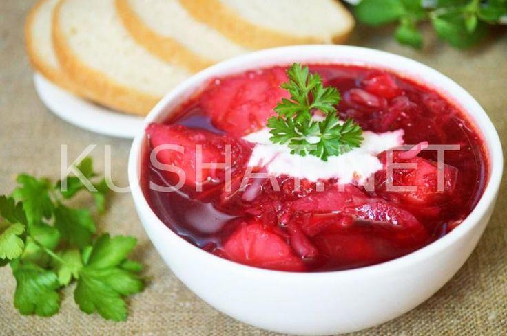 Украинский красный борщ. Рецепт с пошаговыми фото