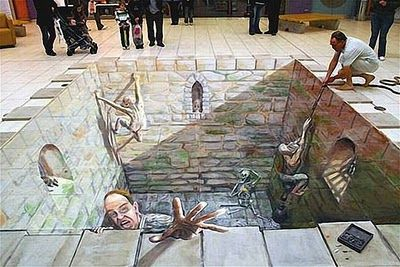 3D pavement art.