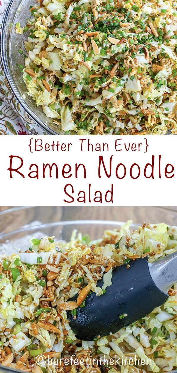 The BEST Ramen Pasta Salad you've ever tasted! Get the recipe at barefeet …