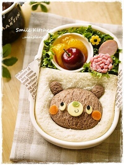 the Cutest #sandwich #bento #bentobox .. BentoUSA.com ...