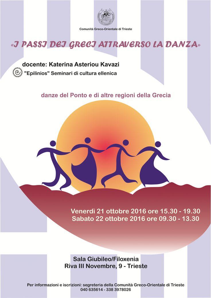 Comunità Greco Orientale di Trieste - I passi dei greci attraverso la danza