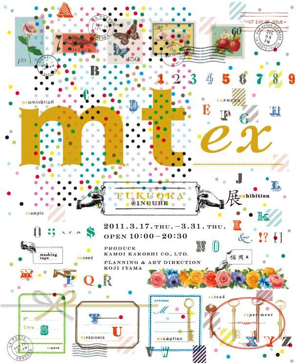 マスキングテープ「mt」の 展示チラシ