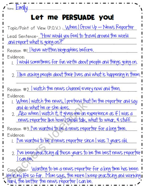 lively art of writing essay 54 the lively art of writing structure 55 the short or the long essay (figures 4 and 5) as a guid note: hold on to this assignment you will need.