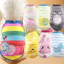 Cute Cartoon Dog Clothes Warm Soft Fleece Pet Dog Cat Coat Jacket Winter Dog Clothes For Small Dogs Chihuahua Yorkie Clothing dog toy DIY, dog toys homemade, Kong dog toys, dog toys for chewers , best dog toys , dog toys interactive, dog toys to make, dog http://www.cleaverkittycats.com/product-category/beds-furniture/cat-houses-beds-furniture/