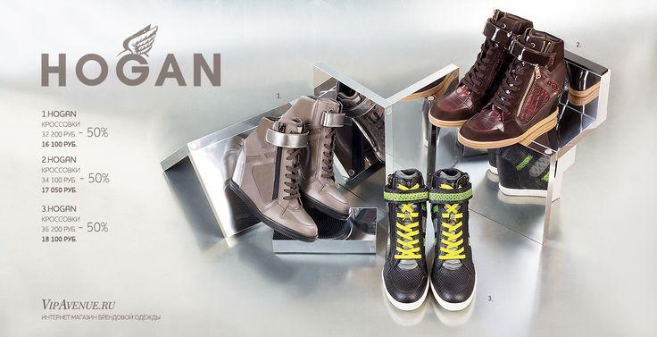 Модный кросс: кроссовки на танкетке от Hogan
