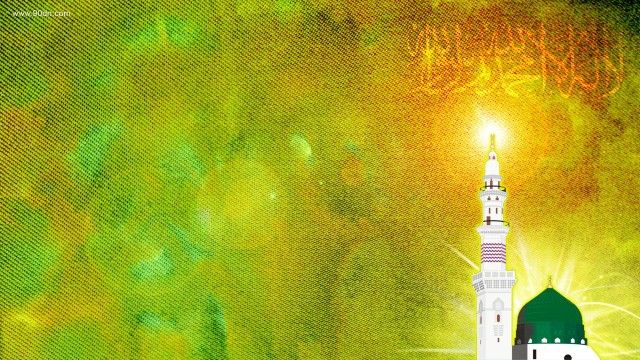 Islamic Wallpaper Background HD