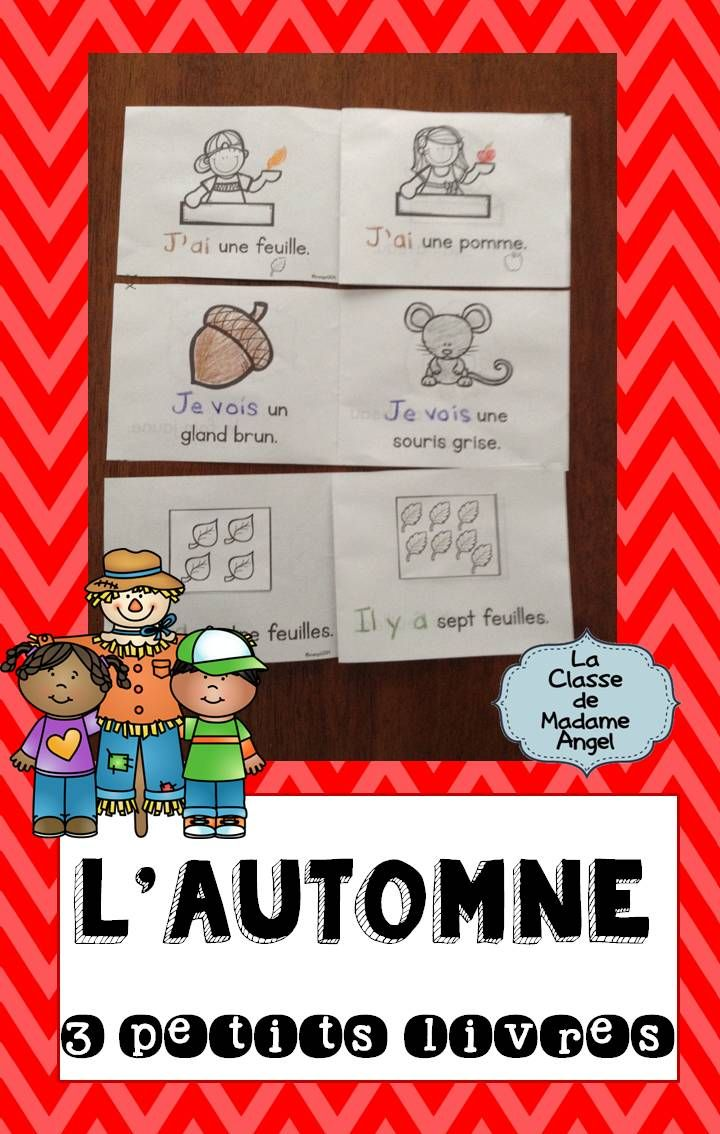 L'automne! Autumn/Fall themed mini-books in French! Great emergent readers to practice sight words! $