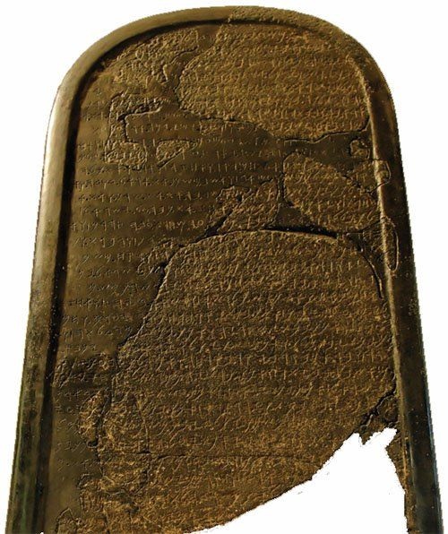 Archaeologists once boasted that the Bible was full of errors because no independent, historic evidence had been found to confirm the Bible's claims. But a slew of astounding discoveries has put a damper on their boasting.