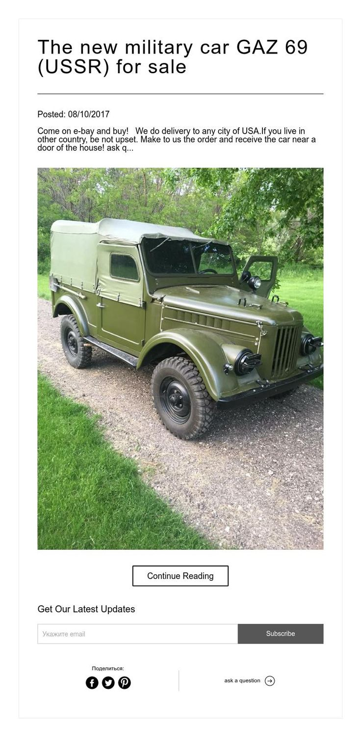 The new military car gaz 69 ussr for sale