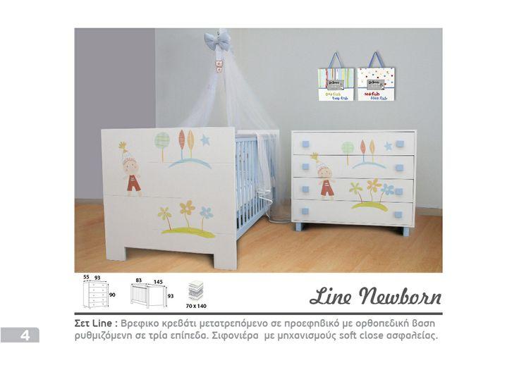 www.baby-avenue.gr