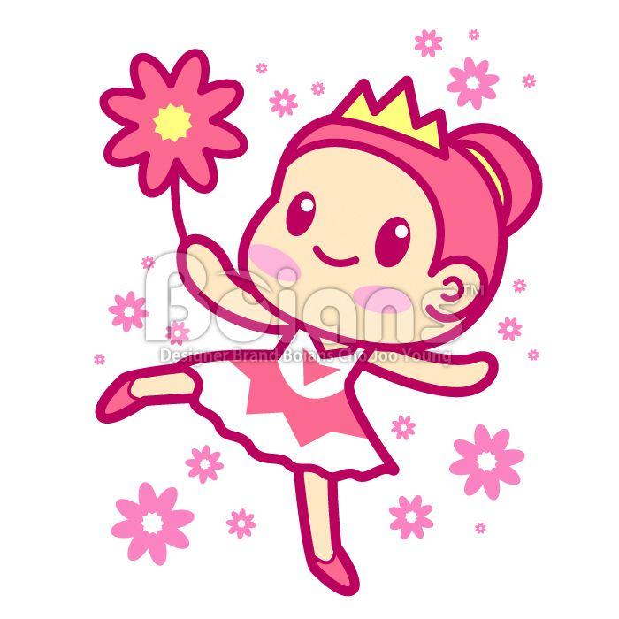 Boians Vector Dance ballerina girl holding a flower. Girl Character.#Boians #Ballet #Ballerina #Danseuse #flower #SweetGirl #PrettyGirl #CuteGirl #LovelyGirl #GirlCharacter #VectorCharacter #CharacterDesign #VectorCharacter #LadyCharacter #Illustration #Vector #Cartoon #Mascot #Design #Girlish #Sweet #Sweetie #Pretty #Cute #Girl #adorable #charming #woman #women #female #lady #girl #womankind #cutie #maidenlike #maidenly #Pictures #images #ClipArt