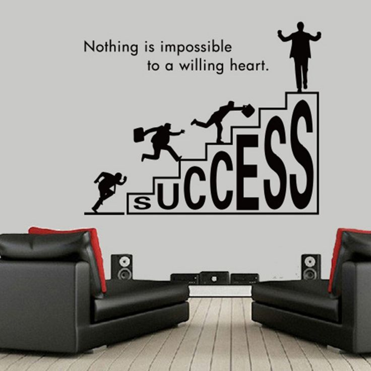 2015 New Free Shipping Inspirational Wall Art Vinilos Paredes Removable  Wall Stickers, Home Decoration Wall