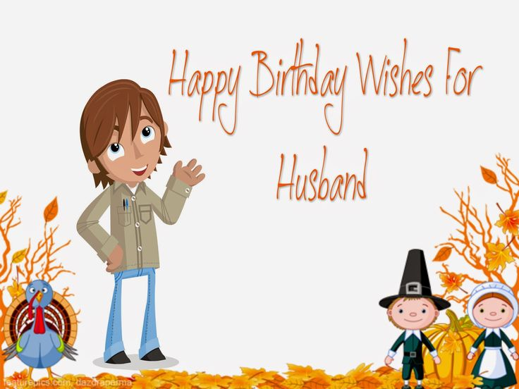 Funny Birthday Wishes For Husband In Alam Best Happy Ideas