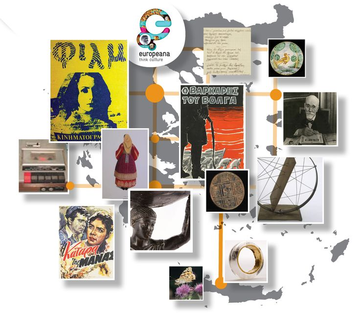 www.searchculture.gr Design by Dimitra Pelekanou | Develop by Charis Georgiadis & Rania Stathopoulou | EKT /SaaS 2015 #SearchCultureGR #LogoDesign #cultureLogo