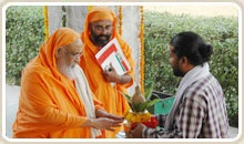 Arsha Vidya Pitham : Pujya Swami Dayananda Saraswati