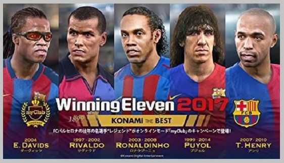 Winning Eleven 2012 Mod WE 2017 Android Apk Game Download  Free Download Winning Eleven 2017 also known as WE 17 and is the new version of WE 2016 mod, an upgrade of the famous Winning Eleven 2012 soccer game for Android devices. It is one of the oldest football soccer games on both mobile and PC platforms globally. Although it's now rebranded as Pro... http://freenetdownload.com/winning-eleven-2012-mod-we-2017-android-apk-game-download/