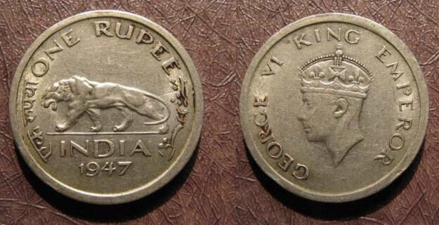 One Rupee Coin With Tiger And King George Vi Likeness