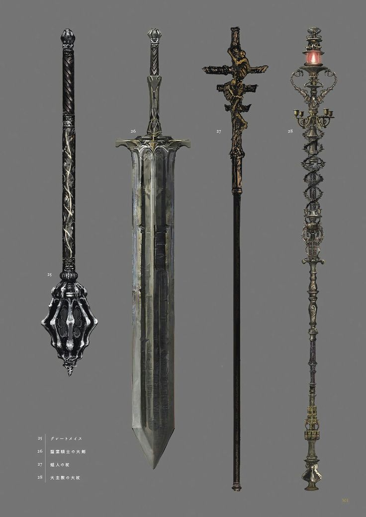 Dark Souls 3 Concept Art - Weapon Concept Art