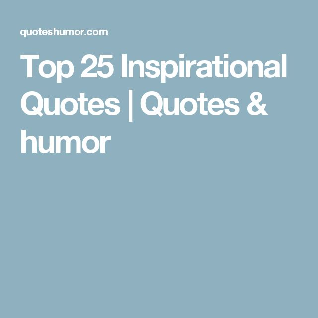 Top 25 Inspirational Quotes | Quotes & humor