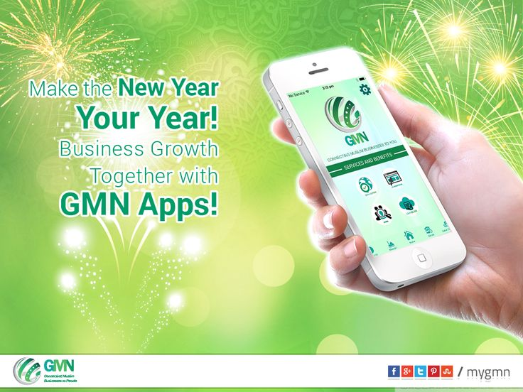Grow your business with GMN Apps!