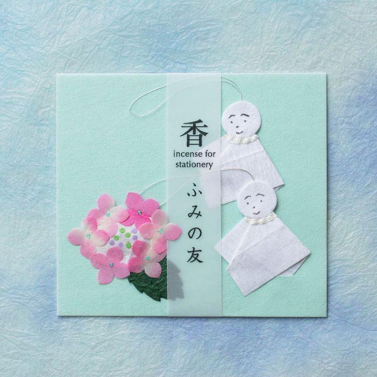 和紙の文香/お香/手紙。かほりふみの友額紫陽花とてるてる坊主