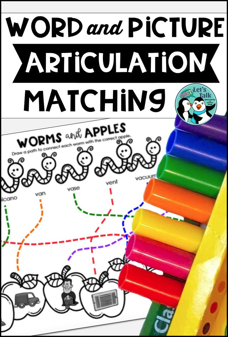 Your early readers will love helping these worms find the right apple to munch on with this word and picture matching therapy activity for articulation!