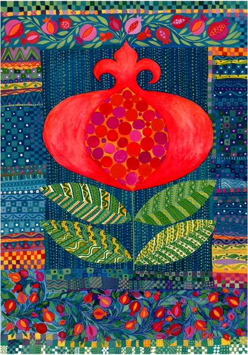 If only I was in the right zone to grow a pomegranate! Beautiful work by Chanan Mazal