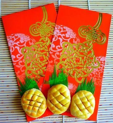 "Cook.Bake.Love: ""Pineapple"" Pineapple Tart ""凤梨""凤梨酥"