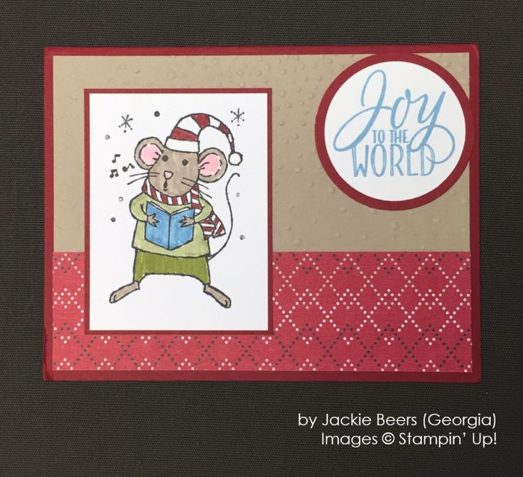 by Jackie Beers, Stampin' Up!, Holiday One-for-One Swap