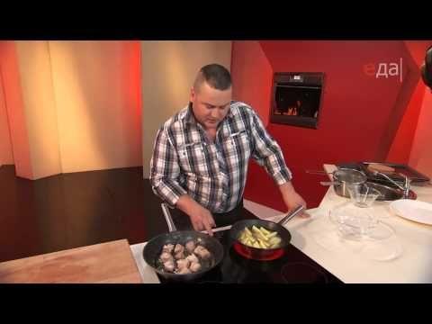 Люля из свинины с соусом дзадзыки - YouTube