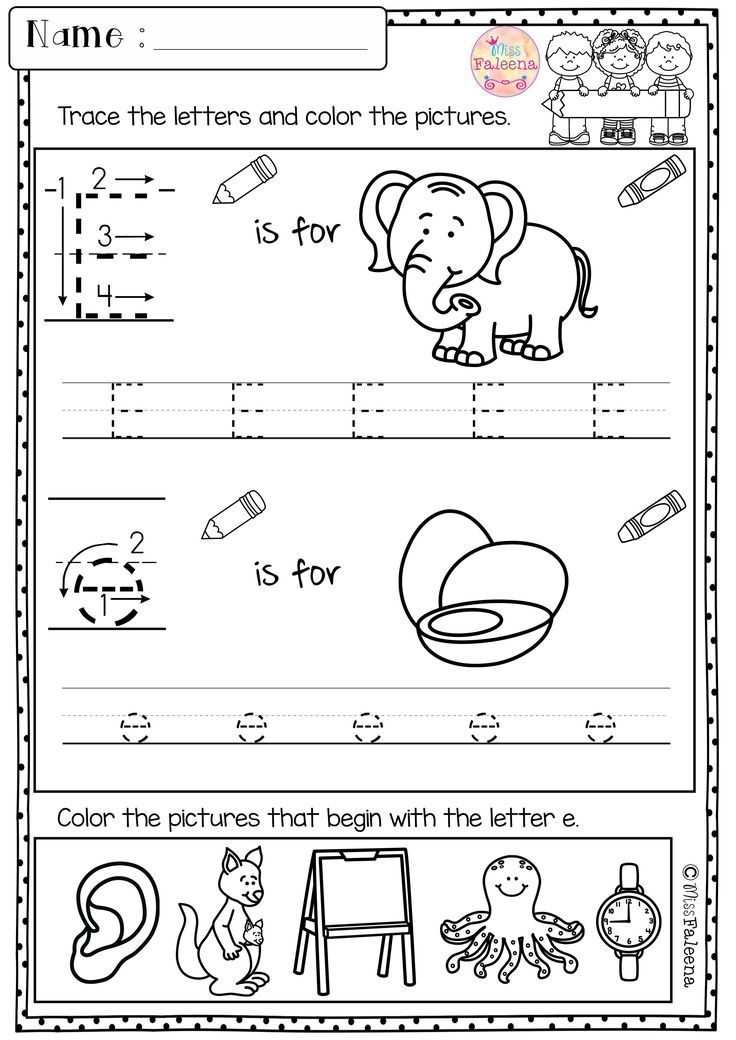 Kindergarten Morning Work Set 1 Kindergarten Morning Work Kindergarten Worksheets Kindergarten Worksheets Printable