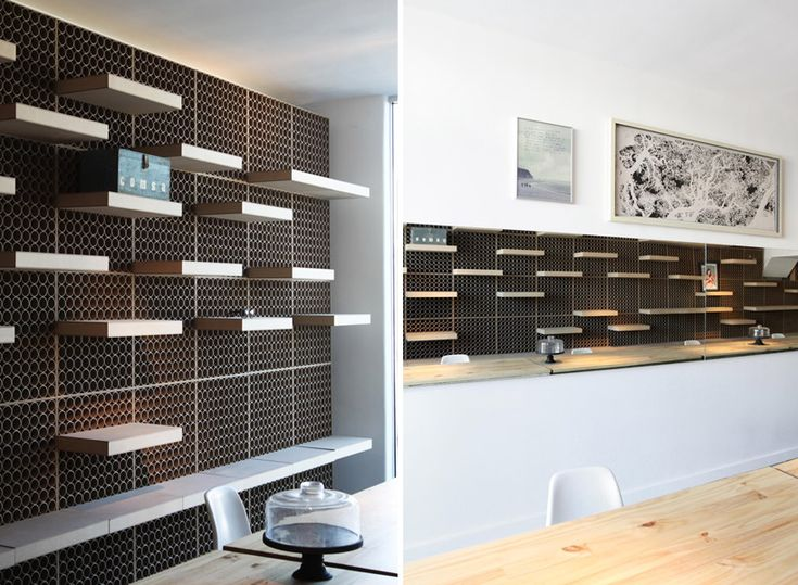Ultra Modern Wall Shelving Unit System Form Optica Dr