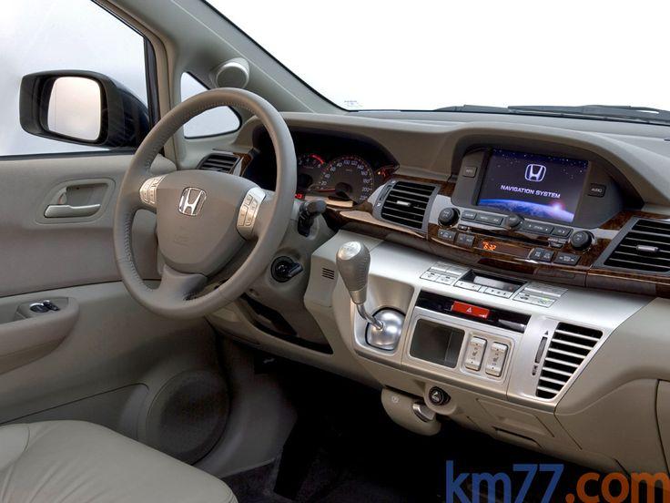 Honda FR-V 2.2 i-CTDi 140 CV Gama FR-V Monovolumen Interior Salpicadero 5 puertas