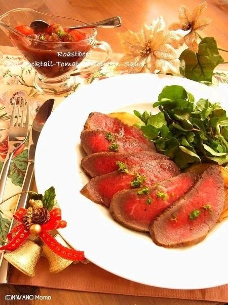 フライパン・ローストビーフ チェリートマトと赤ワインのソース by 庭 ...