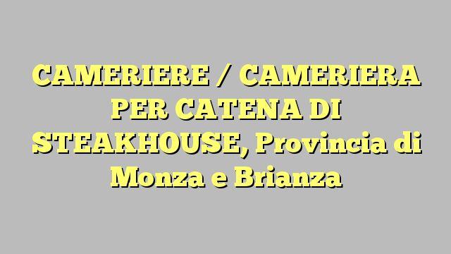 CAMERIERE / CAMERIERA PER CATENA DI STEAKHOUSE, Provincia di Monza e Brianza