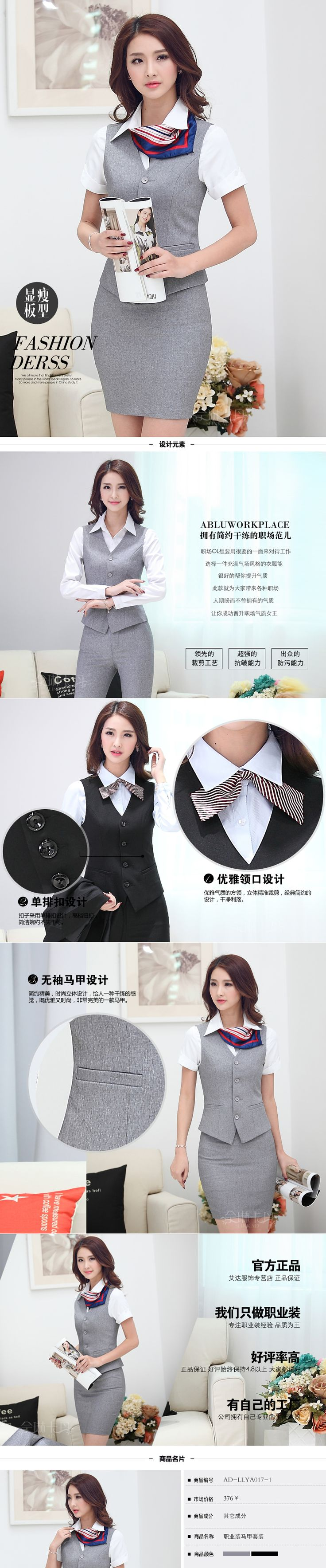 Ms. zomer nieuwe bezetting pak vest vest uniformen tooling OL witte-boorden-werkkleding van vrouwen rok -tmall.com Lynx