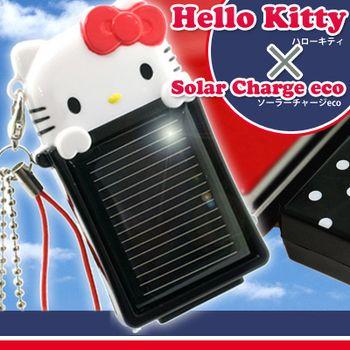 25 Best Hello Kitty Fashion Images On Pinterest Hello