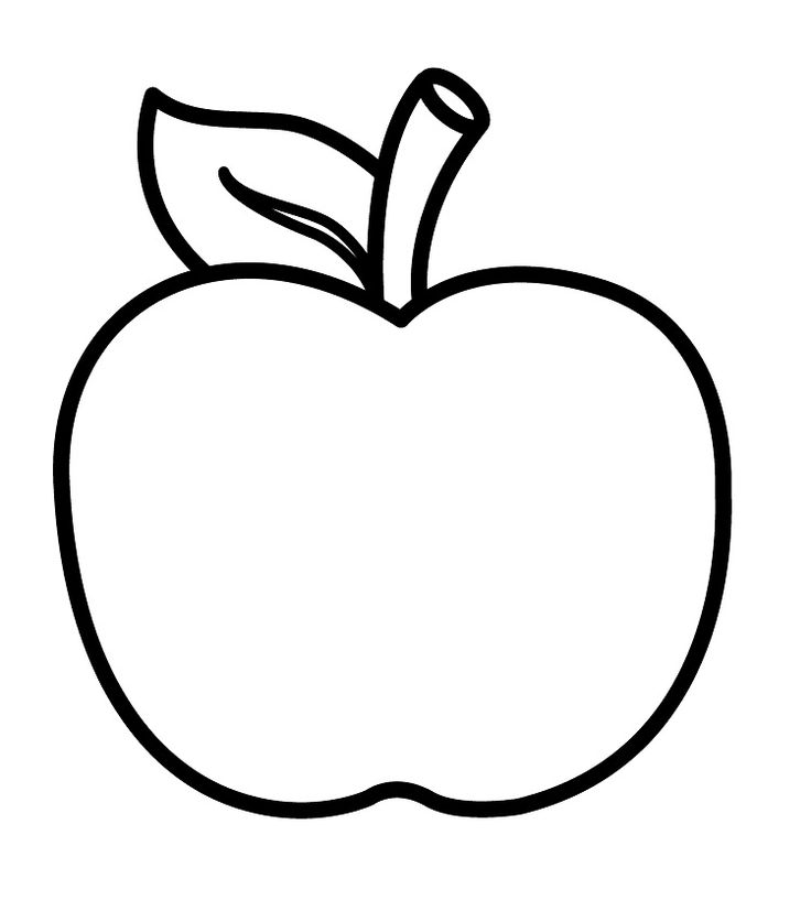 Рисунок яблоко для раскрашивания