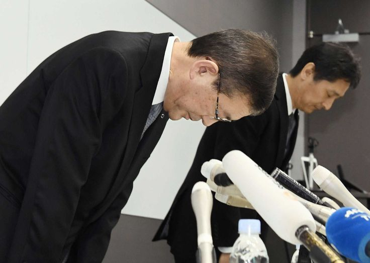 TOKYO (AP) — The head of Japanese automaker Subaru bowed deeply in apology Friday as the company admitted that it has been carrying out flawed inspections of its Japan-made cars for years. http://www.seattlepi.com/business/article/Subaru-investigates-its-own-inspections-after-12310562.php