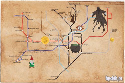 Фанаты нарисовали карту волшебного метро  Источник: http://hpclub.ru/7594/