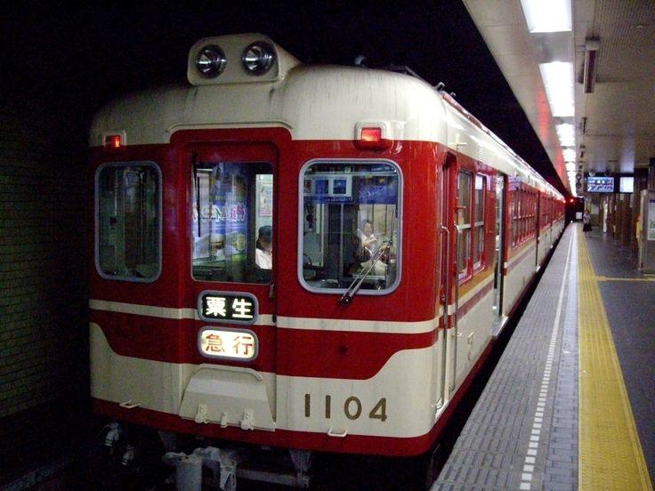 Kobe Electric Railway De-1100 series train in Shinkaichi station.