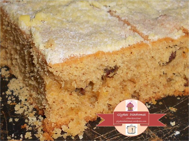 Fanouropita (vegan cake baked in Saint Fanourios honour) / glykesdiadromes.wordpress.com